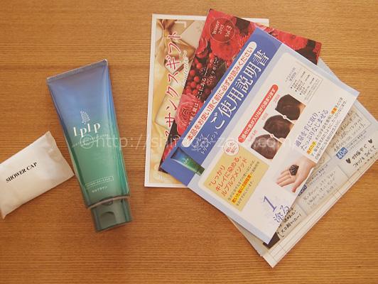item-lplp_kosupa01