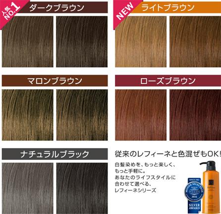 item-refine_color
