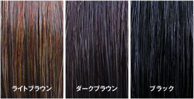 item-rishiri_color