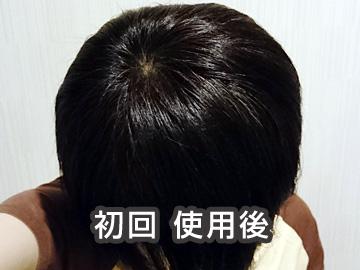 sidemenu_osusume02