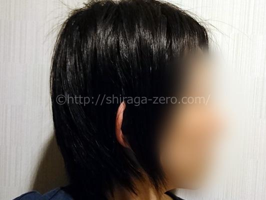hoshitsuki-refine-matome_treatment01