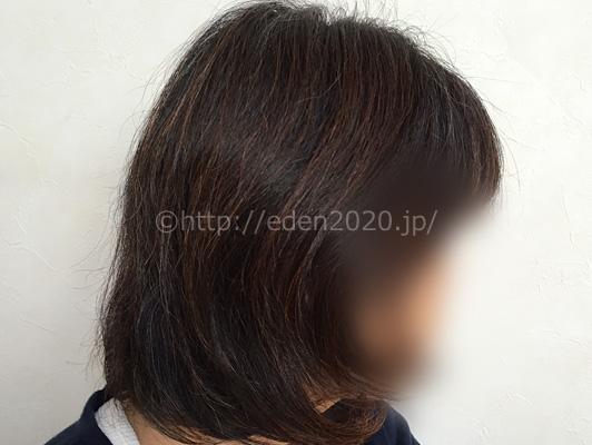 item-rishiri_kosupa01